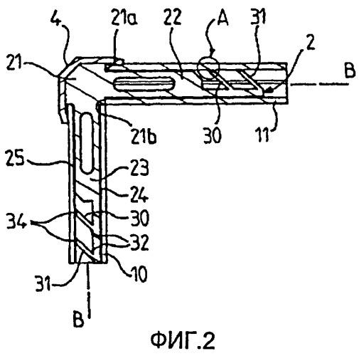 Соединение посредством соединительного элемента двух полых концевых участков профилей из синтетического материала