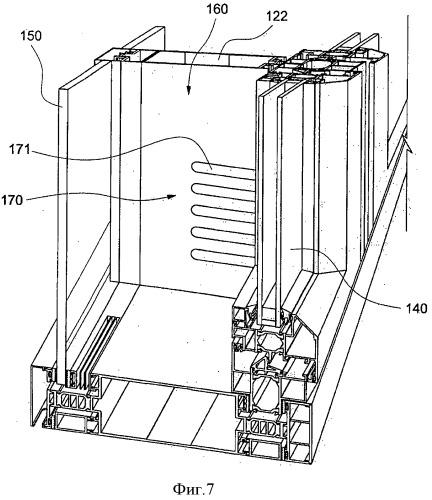 Двухслойное окно с функцией горизонтальной вентиляции
