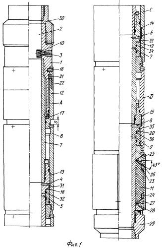 Гидромеханический пакер