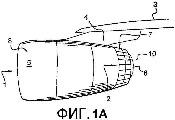 Гондола для летательного аппарата и летательный аппарат, оборудованный такой гондолой
