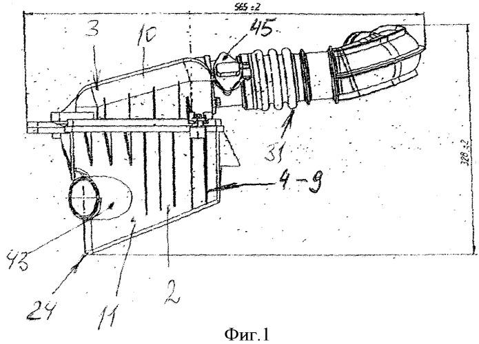 Воздушный фильтр легкового автомобиля и способ его монтажа