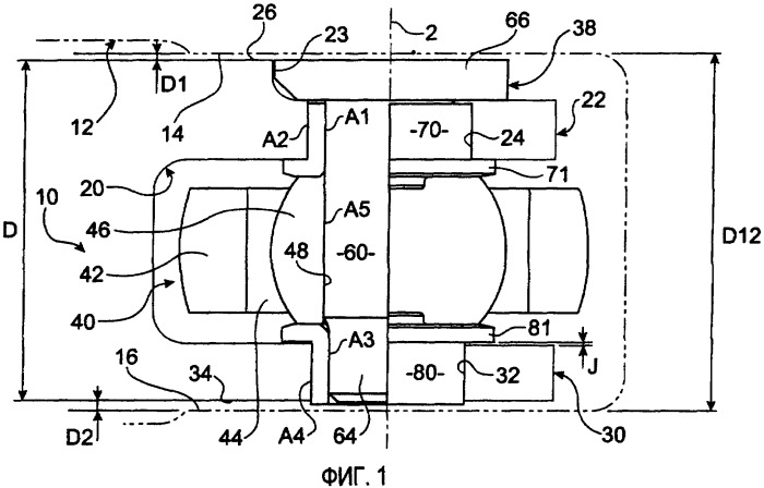 Соединение устройства типа шарового шарнира с вилкой угловой передачи, система управления лопаточным спрямляющим аппаратом с изменяемым углом установки лопаток, содержащим такое соединение, и двигатель летательного аппарата, снабженный такой системой
