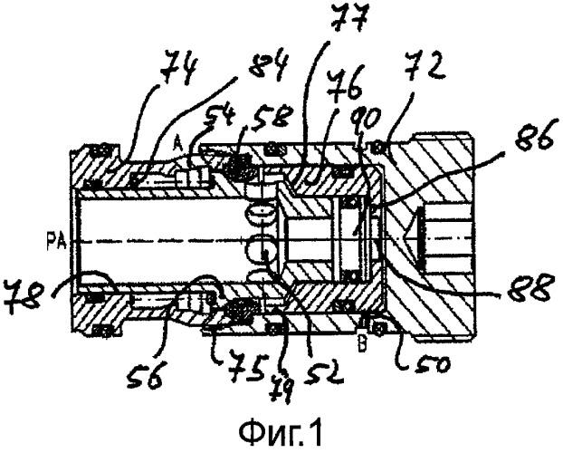 Клапанный патрон и управляемый обратный клапан