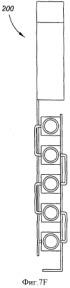 Светильник, содержащий регулируемые осветительные модули