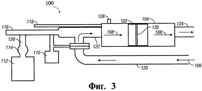Прувер расходомера для низкотемпературных текучих сред (варианты) и система калибровки для низкотемпературных текучих сред