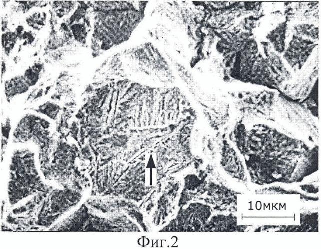Способ исследования поверхности разрушения стали методом растровой электронной микроскопии