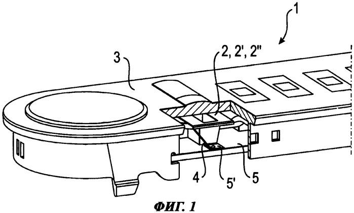 Устройство управления для бытового прибора, содержащее, по меньшей мере, одну емкостную сенсорную клавишу