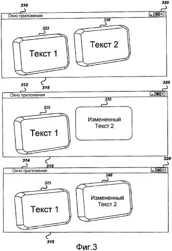Редактирование текста в трехмерной графике