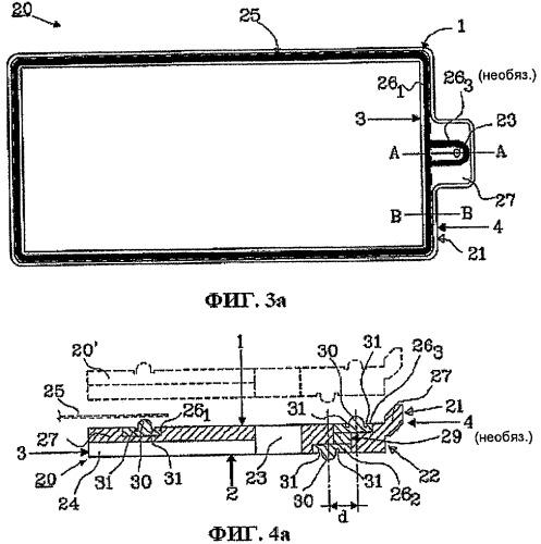 Прокладка, биполярная батарея и способ изготовления прокладки