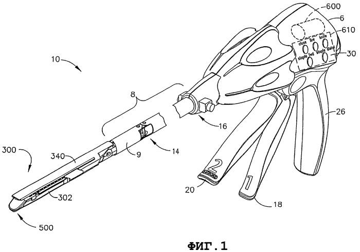 Одноразовая кассета для скобок, содержащая упор с фиксатором ткани, для применения с хирургическим отрезным и фиксирующим аппаратом и модульная система концевого эффектора для данного аппарата