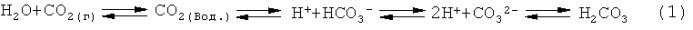 Способ снижения концентрации co2 в жидкости и устройство для его осуществления