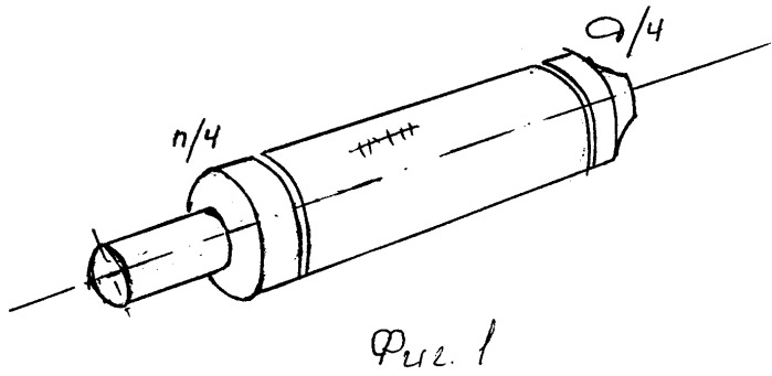 Способ изготовления обечайки реактора