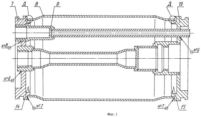 Способ изготовления стальной сложнокомбинированной осесимметричной сварной конструкции, работающей под давлением