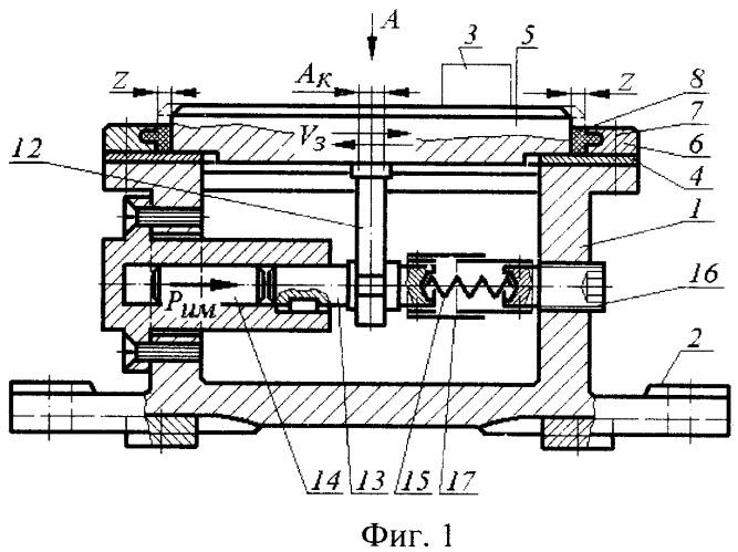 Колебательно-импульсное устройство плоского шлифования