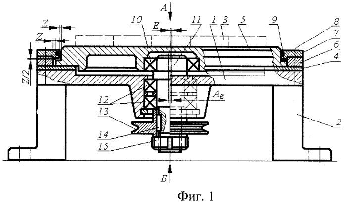 Устройство для вибрационного плоского шлифования