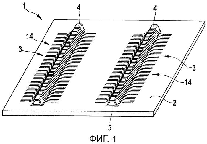 Способ изготовления конструктивного компонента из армированного волокнами композиционного материала, предназначенного для авиационно-космического летательного аппарата
