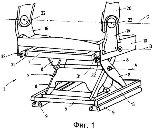 Сиденье для транспортного средства, в частности сиденье для грузового автомобиля
