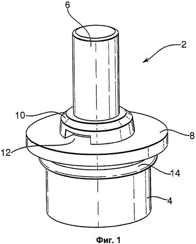 Клапан для аэрозольного устройства