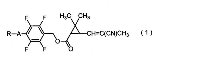 Сложноэфирное соединение и его применение