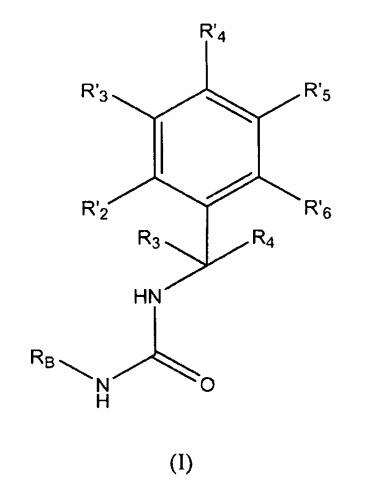 Ингибиторы gsk-3