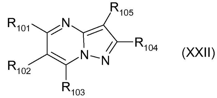 Замещенные пиразолопиримидины, способ их получения и их применение в качестве лекарственного средства