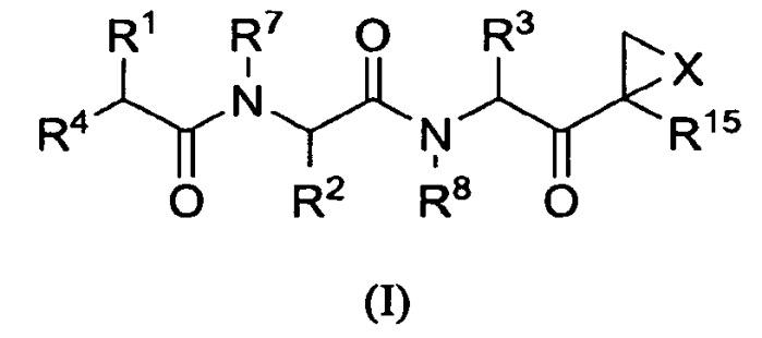 Пептидные эпоксикетоны для ингибирования протеасомы