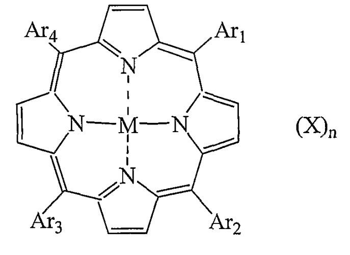 Конъюгаты rgd-пептидов и фотосенсибилизаторов порфирина или (бактерио)хлорофилла и их применение