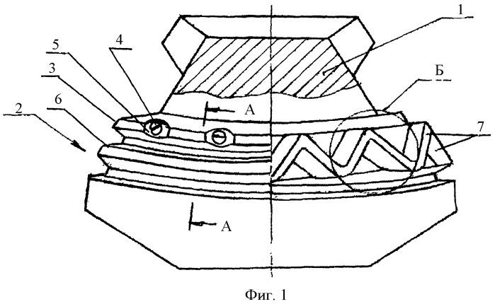 Шарошка бурового долота (варианты)