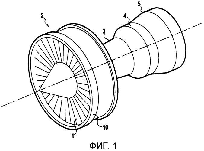 Способ изготовления корпуса газовой турбины из композиционного материала и корпус, полученный таким способом