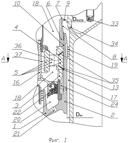 Опора двухроторного газотурбинного двигателя