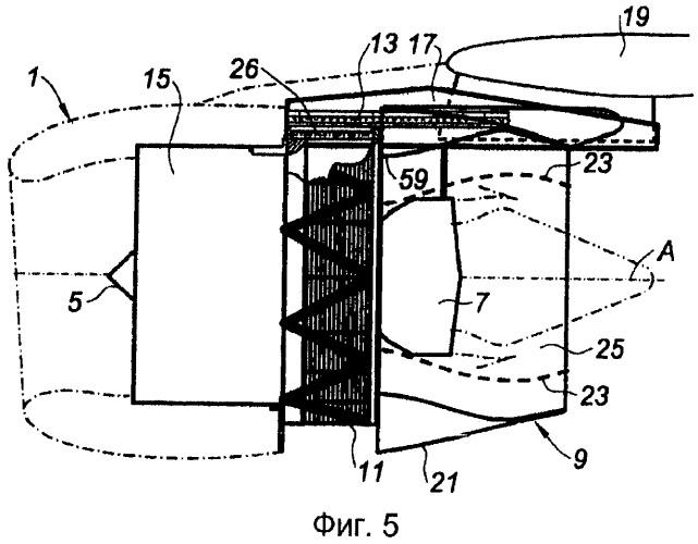 Реверсор тяги для турбореактивного двигателя