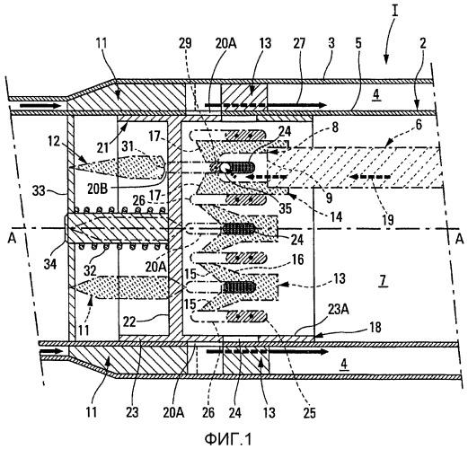 Импульсный детонационный двигатель