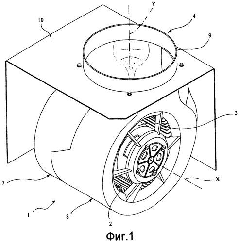 Коллектор спирального типа, особенно для вентиляторов, для использования в вытяжных колпаках