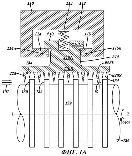 Устройство для уплотнения турбины