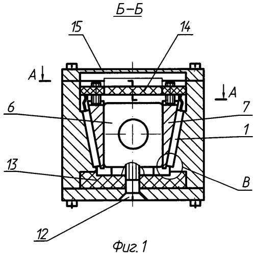 Термоэлектрическое охлаждающее устройство