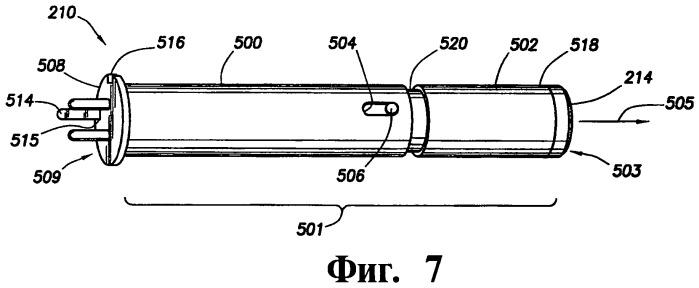 Ультразвуковой расходомер, блок преобразователя для него и способ замены блока преобразователя