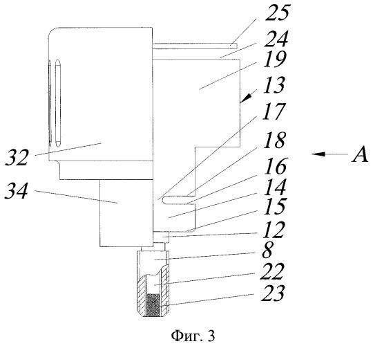 Устройство для измерения температуры теплоносителя и беспроводной измеритель температуры