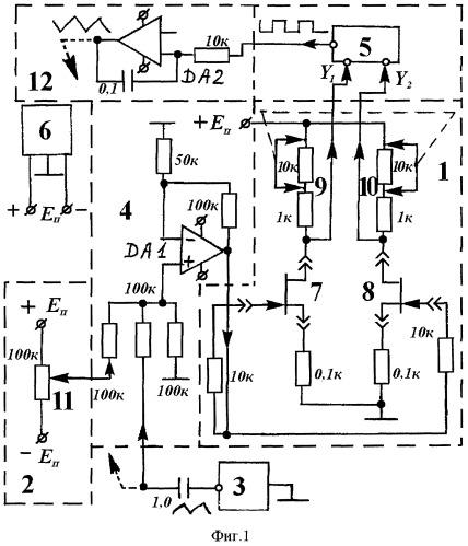 Способ и устройство экспресс-диагностики идентичности транзисторов при их подборе в пару
