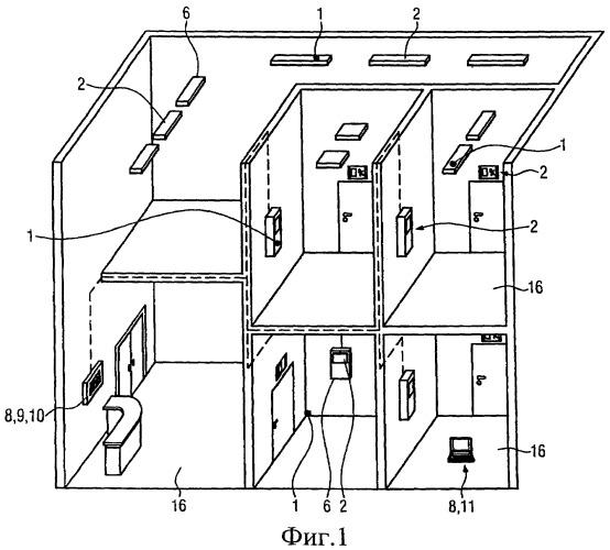 Записывающее устройство и способ мониторинга параметров устройств