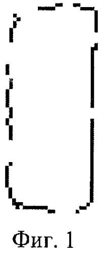 Способ замыкания контуров объектов на матрице полутонового растрового изображения