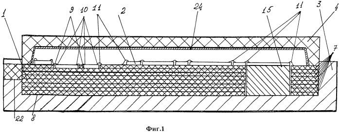 Гибридная интегральная схема свч-диапазона