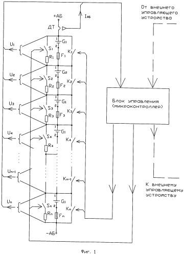 Батарея химических источников тока