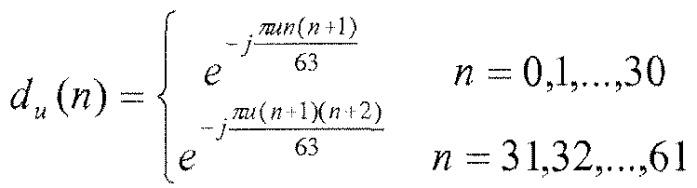 Коды скремблирования для вторичных кодов синхронизации в системах беспроводной связи