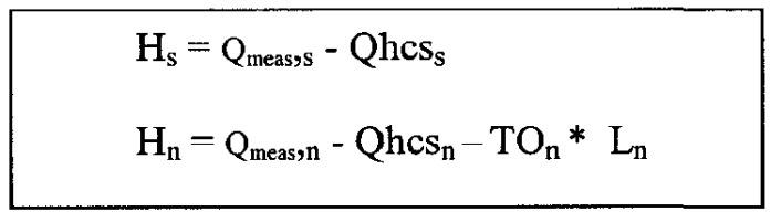 Способ выбора соты в иерархической сотовой структуре на основе качества соты