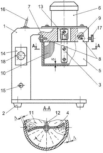 Порционное устройство для вытирания семян трав