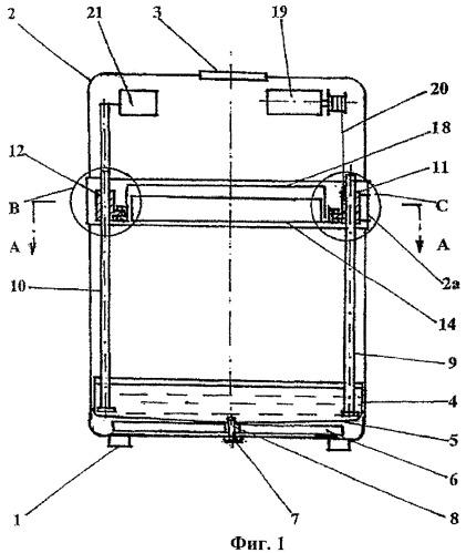 Автоматический аппарат для жарки мучных изделий во фритюре и устройство подачи теста в автоматический аппарат