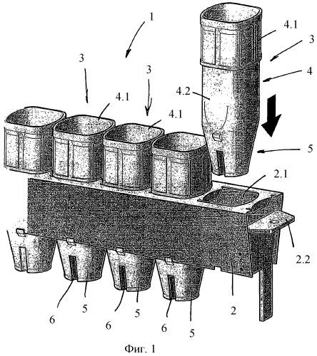 Ячейка для емкости, в частности ячейка для бутылки, и корзина для емкостей с такими ячейками