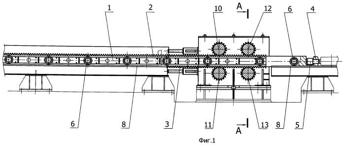 Устройство для перемещения с регулируемой скоростью длинной оправки прокатного стана
