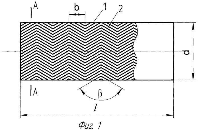 Способ производства теплообменной биметаллической ребристой трубы
