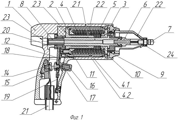 Пистолет и электродный элемент для электродуговой пайки наконечников рельсовых соединителей